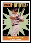 2007 Topps Heritage New Age Performers #13 NAP Ivan Rodriguez  Front Thumbnail