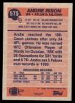 1991 Topps #575  Andre Rison  Back Thumbnail