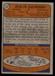 1974 Topps #122  Jocelyn Guevremont  Back Thumbnail
