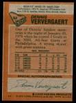 1978 Topps #52  Dennis Ververgaert  Back Thumbnail