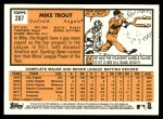 2012 Topps Heritage #207  Mike Trout  Back Thumbnail