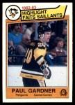 1983 O-Pee-Chee #275   -  Paul Gardner Highlights Front Thumbnail