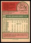 1975 O-Pee-Chee #358  Al Bumbry  Back Thumbnail