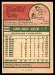1975 O-Pee-Chee #303  Grant Jackson  Back Thumbnail