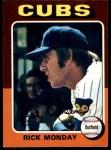 1975 O-Pee-Chee #129  Rick Monday  Front Thumbnail
