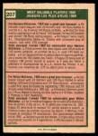 1975 O-Pee-Chee #207   -  Harmon Killebrew / Willie McCovey 1969 MVPs Back Thumbnail