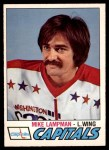 1977 O-Pee-Chee #396  Mike Lampman  Front Thumbnail