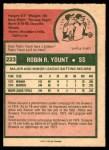 1975 O-Pee-Chee #223  Robin Yount  Back Thumbnail