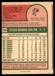 1975 O-Pee-Chee #185  Steve Carlton  Back Thumbnail