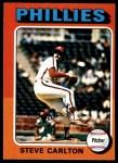 1975 O-Pee-Chee #185  Steve Carlton  Front Thumbnail