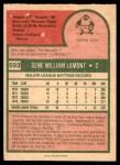 1975 O-Pee-Chee #593  Gene Lamont  Back Thumbnail