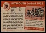 1954 Topps World on Wheels #79   Plymouth Cranbrook 1953 Back Thumbnail