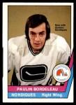 1977 O-Pee-Chee WHA #32  Paulin Bordeleau  Front Thumbnail