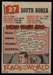1956 Topps Flags of the World #37   South Korea Back Thumbnail