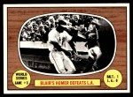 1967 Topps #153 L  -  Paul Blair 1966 World Series - Game #3 - Blair's Homer Defeats L.A. Front Thumbnail