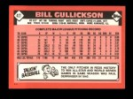 1986 Topps Traded #42 T Bill Gullickson  Back Thumbnail