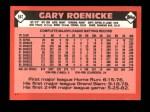 1986 Topps Traded #94 T Gary Roenicke  Back Thumbnail