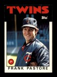 1986 Topps Traded #85 T Frank Pastore  Front Thumbnail