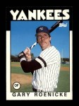 1986 Topps Traded #94 T Gary Roenicke  Front Thumbnail