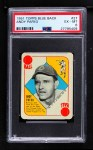 1951 Topps Blue Back #27  Andy Pafko  Front Thumbnail
