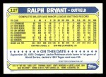 1987 Topps Traded #12 T Ralph Bryant  Back Thumbnail