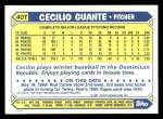 1987 Topps Traded #40 T Cecilio Guante  Back Thumbnail