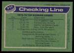 1976 Topps #217   -  Bob Gainey / Doug Jarvis / Jim Roberts Top Scoring Line Back Thumbnail