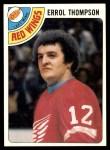 1978 Topps #57  Errol Thompson  Front Thumbnail
