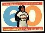 1960 Topps #572   -  Johnny Antonelli All-Star Front Thumbnail