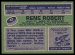 1976 Topps #42  Rene Robert  Back Thumbnail