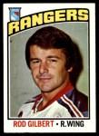 1976 Topps #90  Rod Gilbert  Front Thumbnail
