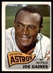 1965 Topps #594  Joe Gaines  Front Thumbnail