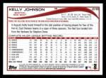 2014 Topps Update #183  Kelly Johnson   Back Thumbnail