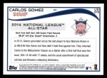 2014 Topps Update #315   -  Carlos Gomez  All-Star Back Thumbnail