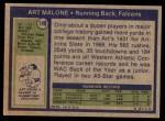 1972 Topps #148  Art Malone  Back Thumbnail