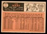 1966 Topps #445  Jim Kaat  Back Thumbnail
