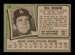 1971 Topps #145  Bill Singer  Back Thumbnail