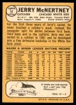 1968 Topps #14  Jerry McNertney  Back Thumbnail