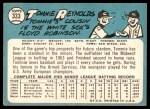 1965 Topps #333  Tommie Reynolds  Back Thumbnail
