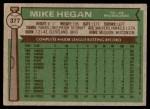 1976 Topps #377  Mike Hegan  Back Thumbnail