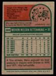1975 Topps #369  Merv Rettenmund  Back Thumbnail