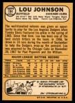 1968 Topps #184  Lou Johnson  Back Thumbnail