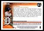 2010 Topps Update #9  Danny Worth  Back Thumbnail