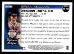 2010 Topps Update #153  Brian McCann  Back Thumbnail
