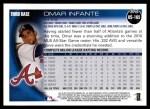 2010 Topps Update #165  Omar Infante  Back Thumbnail