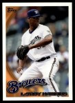2010 Topps Update #246  LaTroy Hawkins  Front Thumbnail