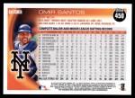 2010 Topps #450  Omir Santos  Back Thumbnail