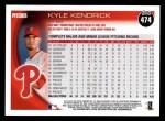 2010 Topps #474  Kyle Kendrick  Back Thumbnail