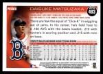 2010 Topps #483  Daisuke Matsuzaka  Back Thumbnail