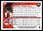 2010 Topps #525  David Huff  Back Thumbnail